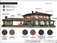Рабочий проект дизайн фасада