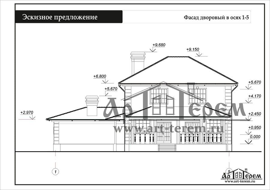12-Фасад-дворовый-в-осях-1-5