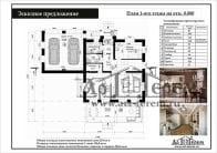 15-План-1-ого-этажа-на-отм