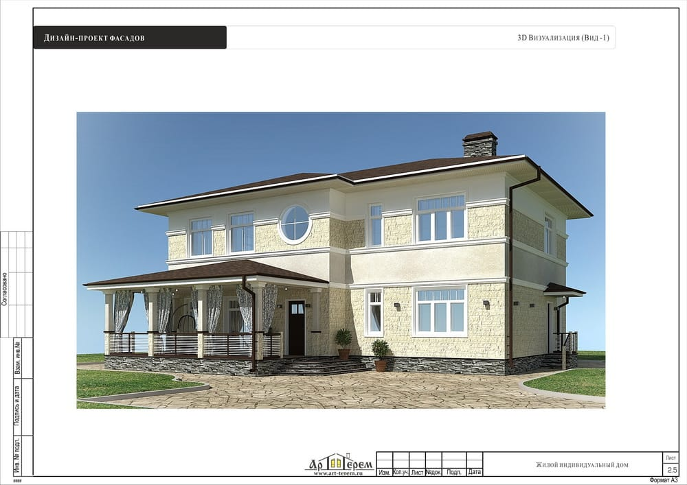 Проект дизайна фасада дома (коттеджа)