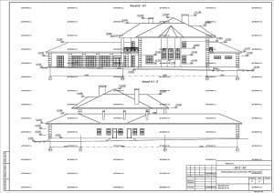 Индивидуальный проект частного дома - Арт-Терем архитектурная студия